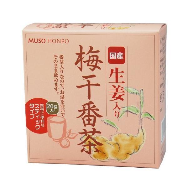 無双本舗 国産生姜入り梅干番茶スティック 8g×20袋