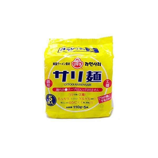 オットギ サリ麺 韓国鍋〆インスタントラーメン 中華麺 乾麺 [110g×5袋]