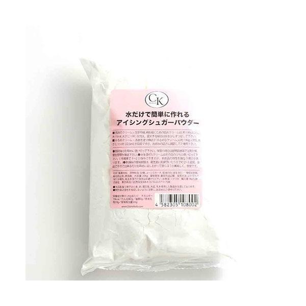 CK Products アイシングシュガーパウダー14oz(396g)/トッピング材料