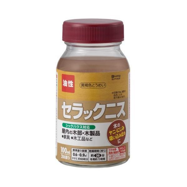 カンペハピオ セラックニスA 黄褐色とうめい 100ML