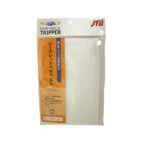 JTB商事 【セキュリティ】 シークレットベルト EL Mサイズ 日本製 ホワイト 513004001