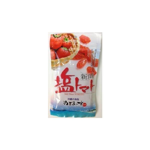 沖縄美健 塩トマト 110g×5パック