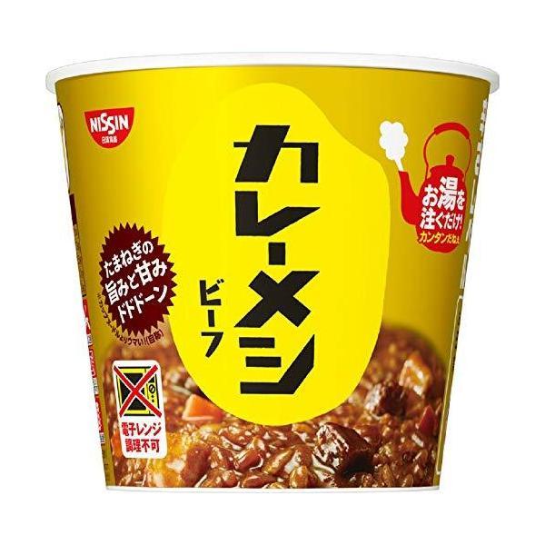 日清食品カレーメシビーフ107gx6個