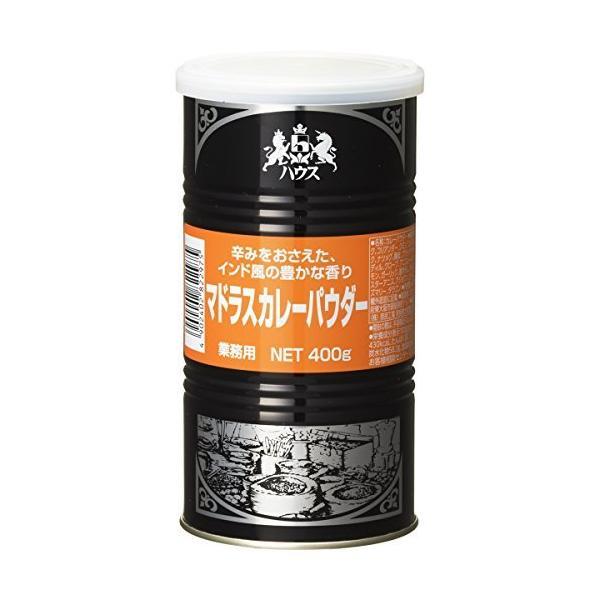 ハウス マドラスカレーパウダー缶 400g