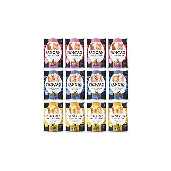 パン・アキモト PANCAN パンの缶詰め12缶セット(ブルーベリー・オレンジ・ストロベリー×各4缶)