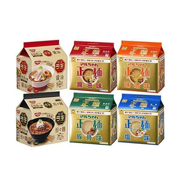 マルちゃん正麺(醤油/味噌/豚骨/塩) 4種類×5食パック各1セット(計20食)+ラ王(醤油/担々麺) 5食パック×各1セット 計30食 食べ比べセッ