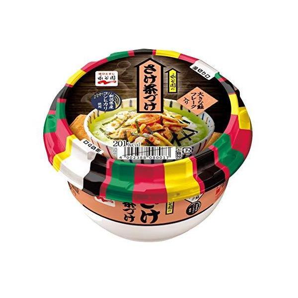 永谷園 カップさけ茶づけ 1カップ ×6個