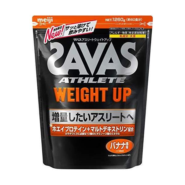 明治 ザバス(SAVAS) アスリート ウェイトアップ(ホエイプロテイン)バナナ味 【60食分】 1260g