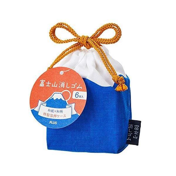 プラス 消ゴム エアイン富士山消しゴム 限定 巾着袋仕様 富士包 ER-100AIF-6P 36594