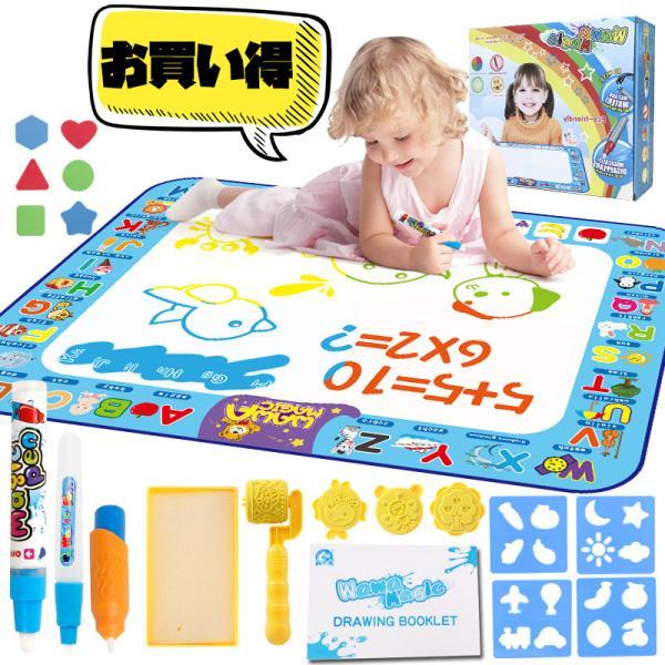 wj001お絵かきお絵かきボードお絵かきシートおえかきボード1歳おもちゃすいすいおえかきブルーナボンボン赤ちゃんおもちゃぬりえこ