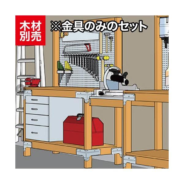 SHELFTABLE壁掛け収納タイプのシェルフテーブル組立キット八幡ねじYAHATA