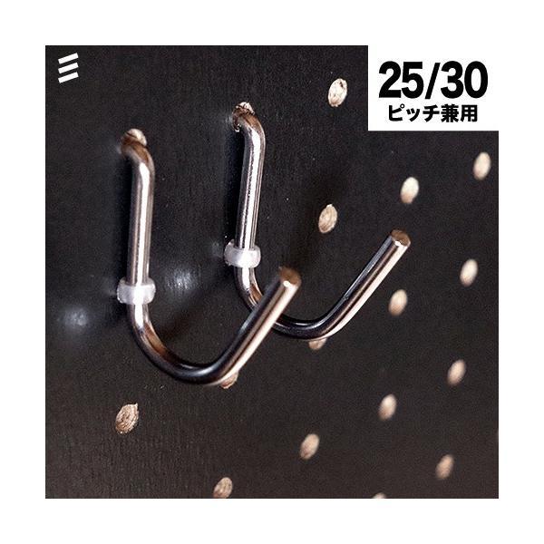 有孔ボード Jフック PP樹脂製ロックピン付 (5個セット)<br>穴径5mm・6mmどちらでも使える!<br>※25・30ピッチ兼用
