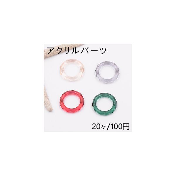 アクリルパーツ 透明 サークル 23mm 穴なし【20ヶ】