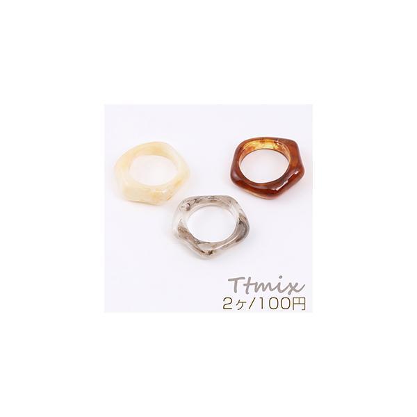 高品質樹脂リング 指輪 樹脂チャーム 25×27mm(2ヶ)