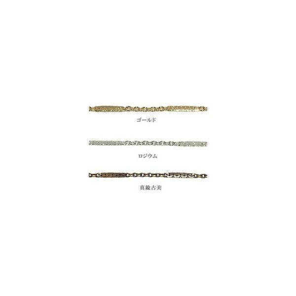 バー+小豆1:1チェーン