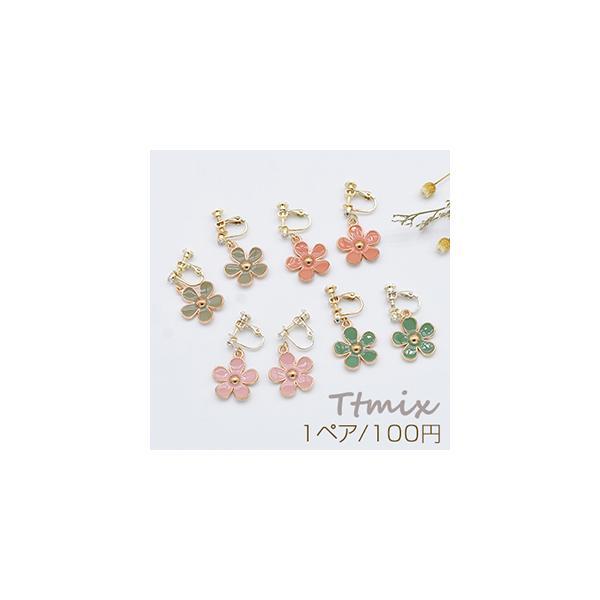 エポフラワーイヤリング 3mm石付 ネジバネ式イヤリング 5弁花【1ペア】