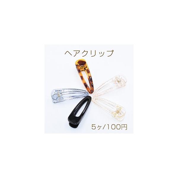 ヘアクリップ アクリルフレーム 15×58mm ヘアアクセサリー【5ヶ】