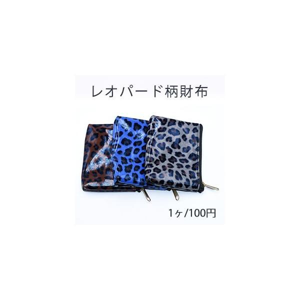 レオパード柄長財布 フェイクファー【1ヶ】