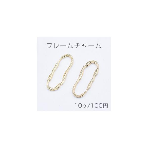 フレームチャーム オーバル 14×35mm ゴールド【10ヶ】