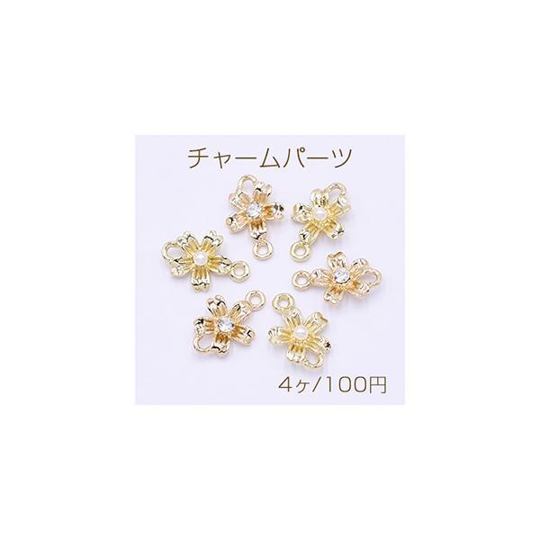 チャームパーツ パール&石付き フラワー 2カン 11×16mm ゴールド【4ヶ】