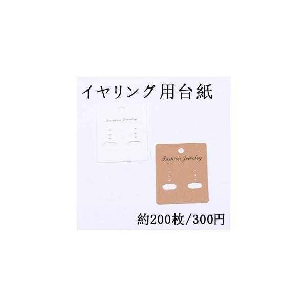 6e09b75cb751 包装紙の検索結果|DEJAPAN - 手数料0円で日本の商品を購買代行/落札代行