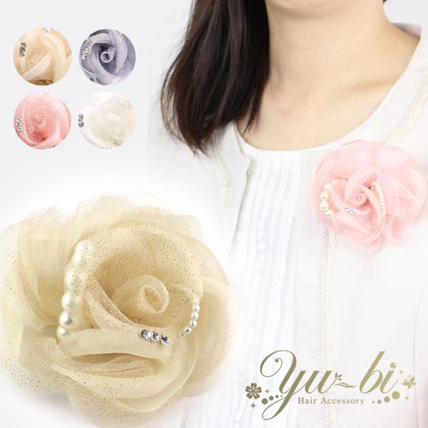 コサージュ/ラインストーン パール ラメエレガントレース 薔薇 c52☆白/グレー/ベージュ/ピンク 入学式 卒業式 結婚式