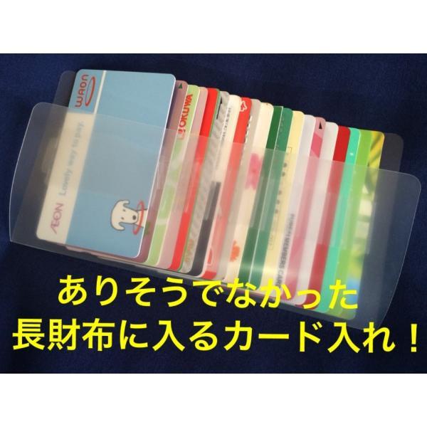 長財布に入るカード入れ20/カードケース/カード入れ/長財布/大容量/スリムインナーカードケース/収納