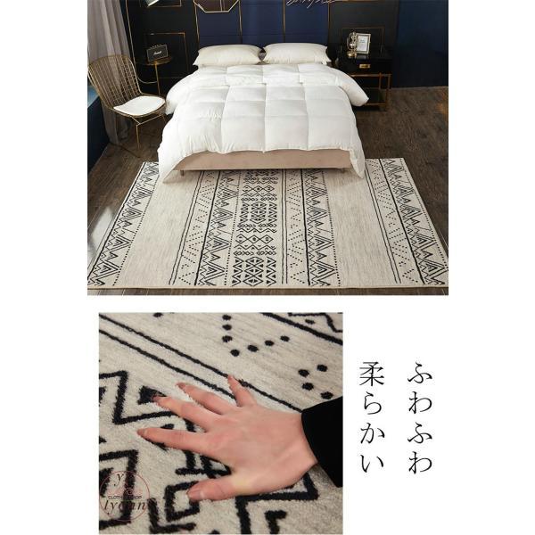ラグ 北欧 ボヘミアン 絨毯  カーペット 洗える オールシーズン 滑り止め付き シャギーラグ ウォッシャブル リビング 厚さ15mm 長方形 四角 おしゃれ 夏 冬|yu-tyann|11
