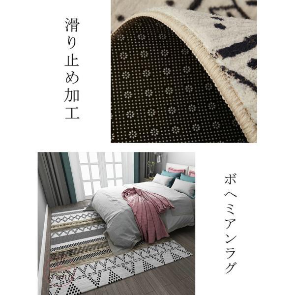 ラグ 北欧 ボヘミアン 絨毯  カーペット 洗える オールシーズン 滑り止め付き シャギーラグ ウォッシャブル リビング 厚さ15mm 長方形 四角 おしゃれ 夏 冬|yu-tyann|12