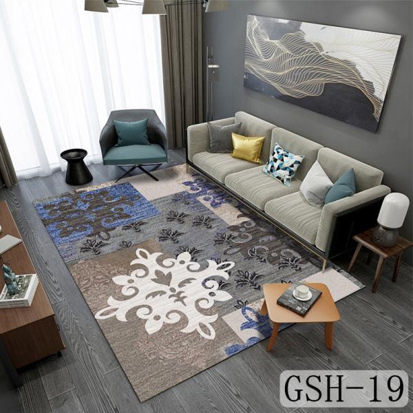 カーペット ラグ 北欧 絨毯 じゅうたん 厚さ7mm オールシーズン ペルシャラグ 滑り止め付き 洗える ペルシャ絨毯 シャギーラグ リビング 洗濯 おしゃれ|yu-tyann|15