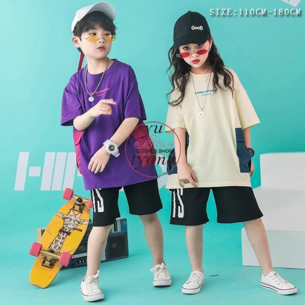キッズ ダンス衣装 ヒップホップ HIPHOP ダンストップス 子供 男の子 セットアップ ジャズダンス パンツ 女の子 演出服 練習着 ステージ衣装|yu-tyann