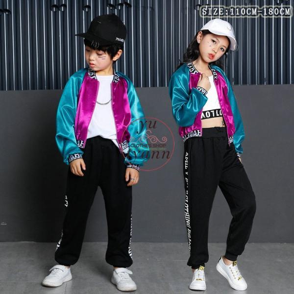 キッズ ダンス衣装 ヒップホップ HIPHOP 長袖 子供 男の子 セットアップ ジャズダンス ズボン コート 女の子 演出服 練習着 ステージ衣装|yu-tyann