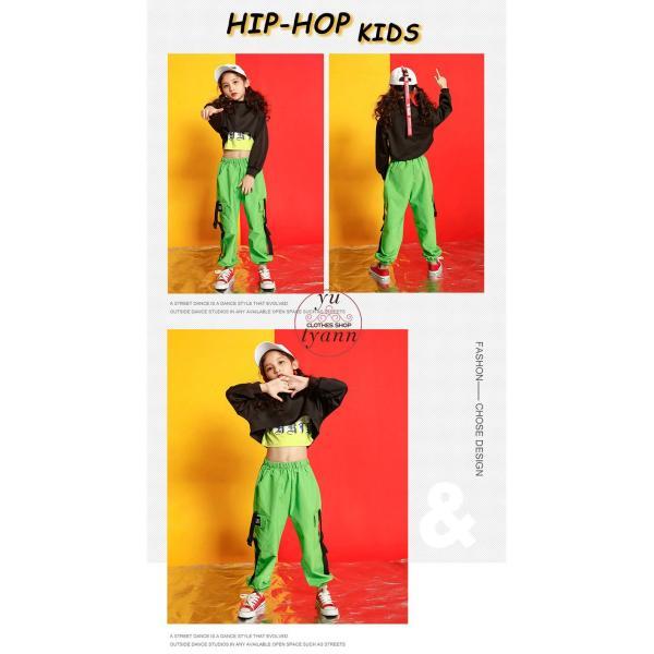 キッズ ダンス衣装 ヒップホップ HIPHOP タンクトップ 子供 半袖 セットアップ ジャズダンス Tシャツ ズボン 女の子 演出服 練習着 ステージ衣装 yu-tyann 06