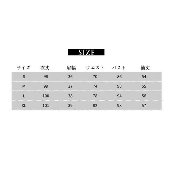 膝丈ワンピース 春 レディース ママ 30代 卒業式 ワンピース 入学式 セレモニースーツ フォーマル 無地 長袖 OL  上品 スリム おしゃれ 大きいサイズ|yu-tyann|06