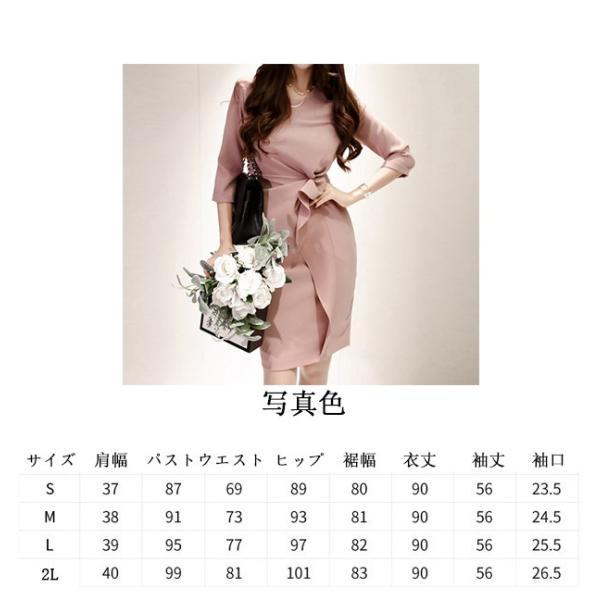 セレモニースーツ レディース ママ 30代 母親 フォーマル 入学式ワンピース 膝丈ワンピース スリム ラッフル シンプル ピンク 上品 気質 OL yu-tyann 04