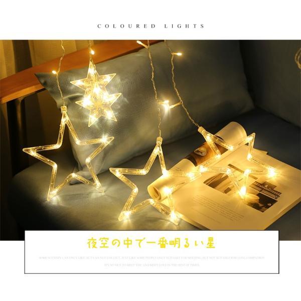 クリスマス 装飾ライト 3m LED電飾 12灯 イルミネーションライト 星 クリスマスツリー  装飾 乾電池式&USB式 両用 オーナメント 飾り 屋外 室内|yu-tyann|02