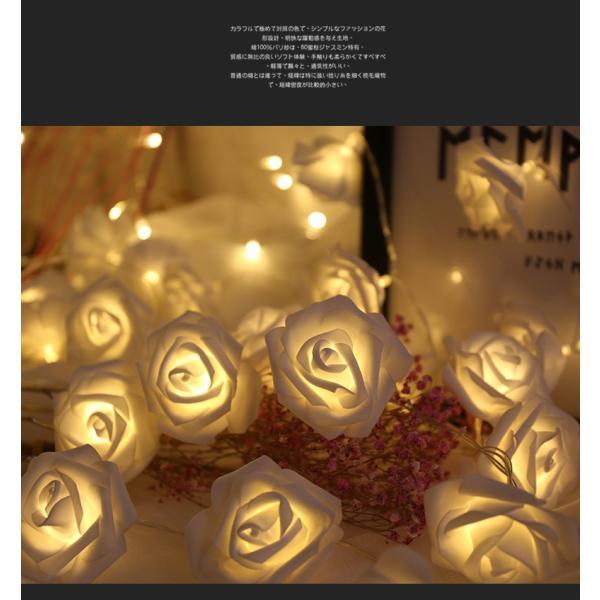 クリスマスツリー クリスマス 装飾ライト 4m ローズ LED電飾 イルミネーションライト 乾電池式 バラ装飾 USB式 北欧 飾り 屋外 室内|yu-tyann|03