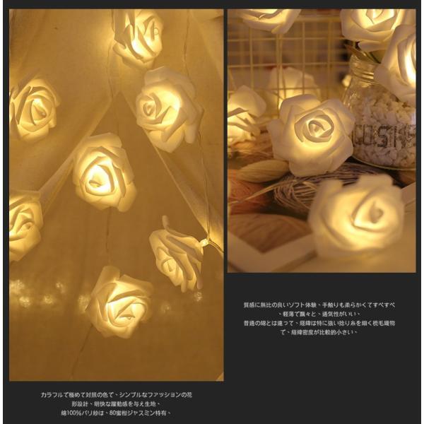 クリスマスツリー クリスマス 装飾ライト 4m ローズ LED電飾 イルミネーションライト 乾電池式 バラ装飾 USB式 北欧 飾り 屋外 室内|yu-tyann|04