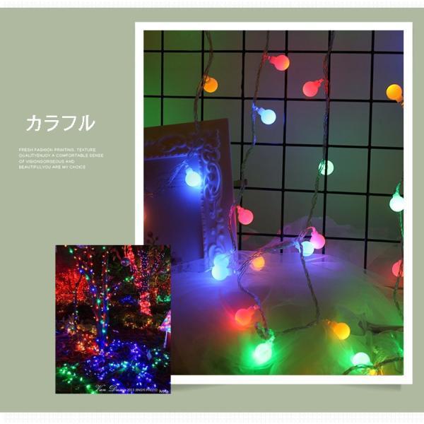 ストリングライト 屋外 USB LEDイルミネーションライト ボール 飾り 屋内 祝日 パーティー装飾 10M80灯 オーナメント USB式 クリスマス 結婚式 年会 誕生会|yu-tyann|11