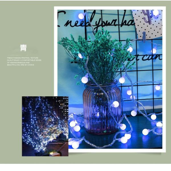 ストリングライト 屋外 USB LEDイルミネーションライト ボール 飾り 屋内 祝日 パーティー装飾 10M80灯 オーナメント USB式 クリスマス 結婚式 年会 誕生会|yu-tyann|13