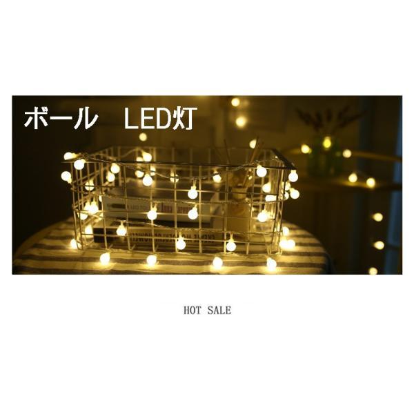 ストリングライト 屋外 USB LEDイルミネーションライト ボール 飾り 屋内 祝日 パーティー装飾 10M80灯 オーナメント USB式 クリスマス 結婚式 年会 誕生会|yu-tyann|07