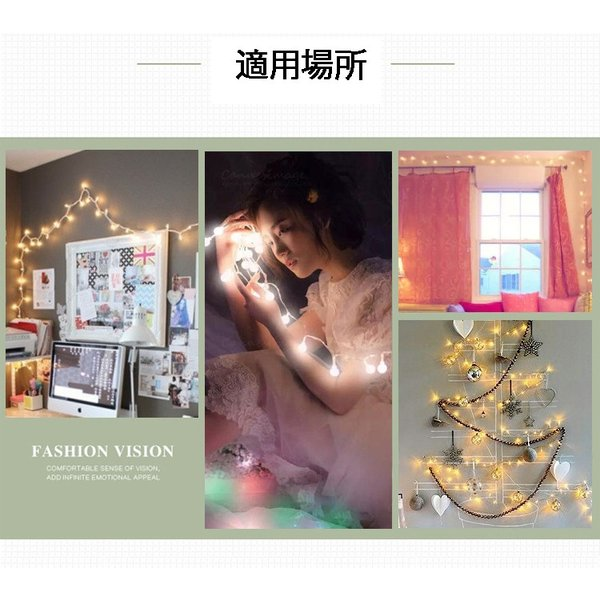 ストリングライト 屋外 USB LEDイルミネーションライト ボール 飾り 屋内 祝日 パーティー装飾 10M80灯 オーナメント USB式 クリスマス 結婚式 年会 誕生会|yu-tyann|09