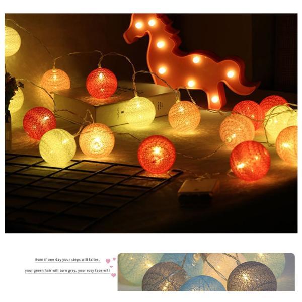 ストリングライト 綿 ボール LEDライト イルミネーションライト 年会 飾り 3m20灯 屋内 ロマンチック パーティー装飾 乾電池式 クリスマス 屋外 結婚式 誕生日|yu-tyann|09