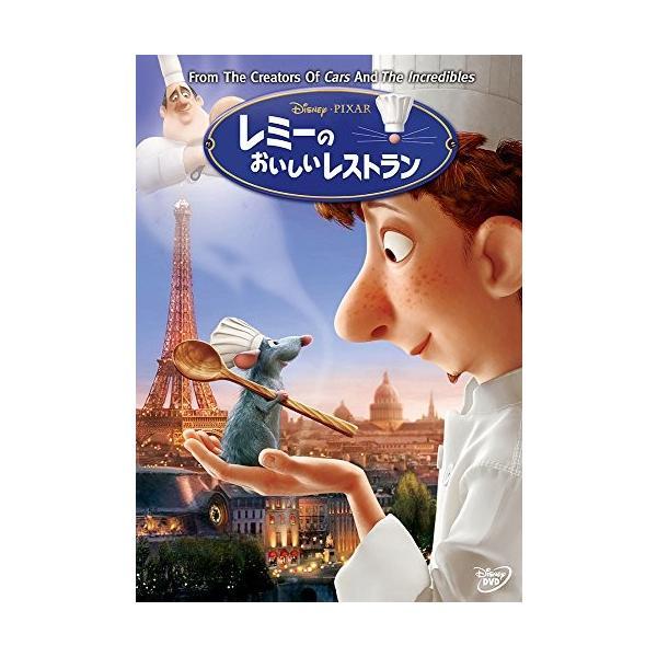 レミーのおいしいレストラン [DVD] 中古 良品|yu-yu-stoa