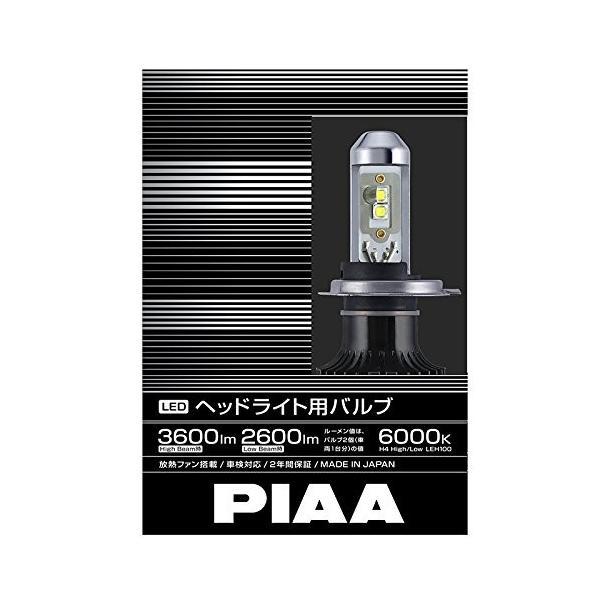 PIAA ( ピア ) LEDヘッドライトバルブ 3600/2600lm 【6000K】 H4 ホワイト 12V23W 2個入り LEH100|yu-yu-stoa