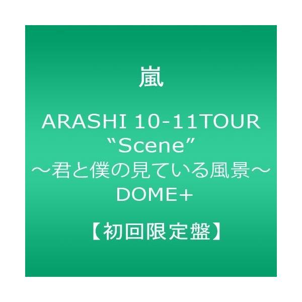 "ARASHI 10-11TOUR""Scene~君と僕の見ている風景~ DOME+  【初回限定盤】 [DVD] 中古 良品|yu-yu-stoa"