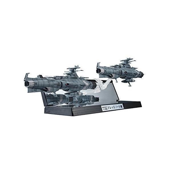 輝艦大全宇宙戦艦ヤマト22021/2000地球連邦主力戦艦ドレッドノート級2隻セット約125mmABS&PC製塗装済み可