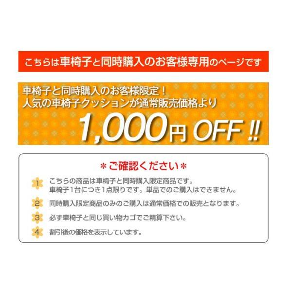 車椅子クッション 日本ジェル ピタ・シートクッション70 PT003 厚み7cm【車椅子と同時購入専用ページ】 yua-shop 02