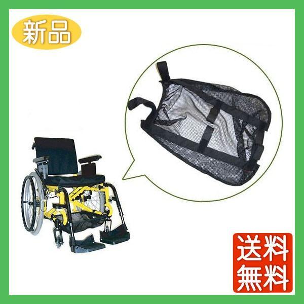 ALTEC JAPAN 車椅子用 アンダーネット 収納 グッズ|yua-shop