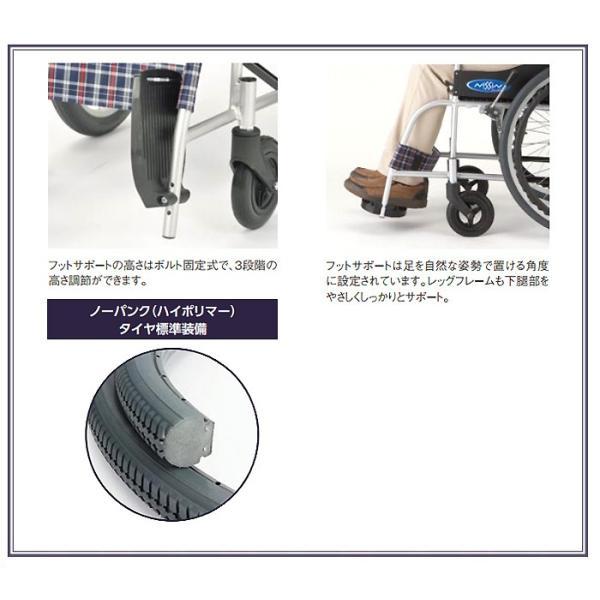 車椅子 軽量 日進医療器 NEO-0 自走用 背固定 介助ブレーキなし|yua-shop|03